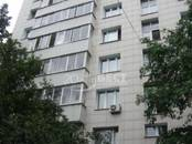 Квартиры,  Москва Калужская, цена 5 490 000 рублей, Фото
