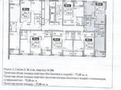 Квартиры,  Москва Спартак, цена 11 950 000 рублей, Фото