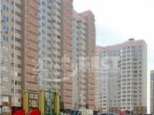 Квартиры,  Московская область Видное, цена 4 730 000 рублей, Фото