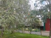 Квартиры,  Москва Бибирево, цена 7 100 000 рублей, Фото