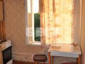Квартиры,  Москва Киевская, цена 4 890 000 рублей, Фото