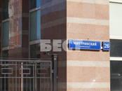 Квартиры,  Москва Раменки, цена 13 200 000 рублей, Фото