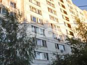 Квартиры,  Москва Тропарево, цена 4 890 000 рублей, Фото