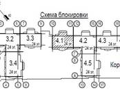 Квартиры,  Московская область Красногорск, цена 3 337 950 рублей, Фото