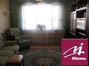 Квартиры,  Московская область Щелково, цена 5 450 000 рублей, Фото