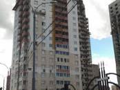 Квартиры,  Московская область Пушкино, цена 3 211 185 рублей, Фото