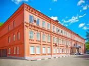 Офисы,  Москва Воробьевы горы, цена 112 500 рублей/мес., Фото