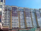 Квартиры,  Московская область Октябрьский, цена 3 150 000 рублей, Фото