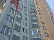 Квартиры,  Москва Другое, цена 6 100 000 рублей, Фото