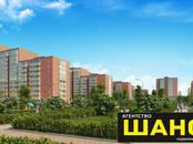 Квартиры,  Московская область Клин, цена 3 330 000 рублей, Фото