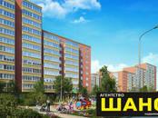 Квартиры,  Московская область Клин, цена 1 865 260 рублей, Фото