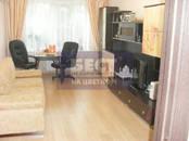 Квартиры,  Москва Планерная, цена 11 500 000 рублей, Фото