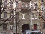 Квартиры,  Санкт-Петербург Площадь восстания, цена 11 800 000 рублей, Фото
