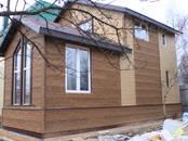 Дома, хозяйства,  Московская область Апрелевка, цена 8 700 000 рублей, Фото