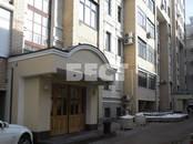 Квартиры,  Москва Александровский сад, цена 150 000 000 рублей, Фото