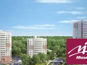 Квартиры,  Московская область Ивантеевка, цена 2 266 000 рублей, Фото