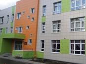 Квартиры,  Московская область Мытищи, цена 3 040 000 рублей, Фото