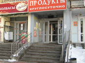 Магазины,  Свердловскаяобласть Екатеринбург, цена 58 000 рублей/мес., Фото