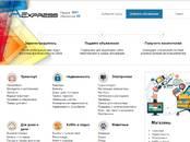 Интернет-услуги Web-дизайн и разработка сайтов, цена 1 000 000 рублей, Фото
