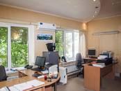 Офисы,  Московская область Домодедово, цена 9 333 рублей/мес., Фото