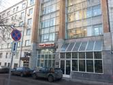 Офисы,  Москва Парк культуры, цена 1 266 670 рублей/мес., Фото