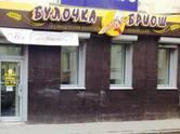 Офисы,  Москва Сухаревская, цена 21 000 000 рублей, Фото