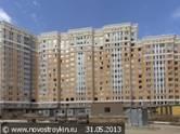 Квартиры,  Москва Царицыно, цена 10 400 000 рублей, Фото