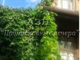 Дачи и огороды,  Московская область Новорижское ш., цена 2 500 000 рублей, Фото