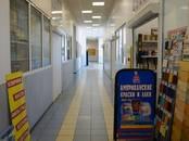 Магазины,  Московская область Одинцовский район, цена 15 000 рублей/мес., Фото