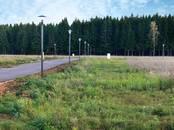 Земля и участки,  Московская область Наро-Фоминский район, цена 3 465 000 рублей, Фото