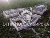Квартиры,  Новосибирская область Новосибирск, цена 8 050 000 рублей, Фото