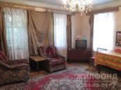 Дома, хозяйства,  Новосибирская область Новосибирск, цена 1 930 000 рублей, Фото