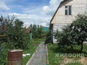 Дома, хозяйства,  Новосибирская область Новосибирск, цена 5 949 000 рублей, Фото