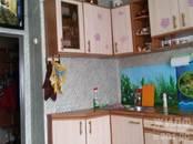 Дома, хозяйства,  Новосибирская область Довольное, цена 1 150 000 рублей, Фото