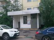 Квартиры,  Москва Жулебино, цена 10 800 000 рублей, Фото