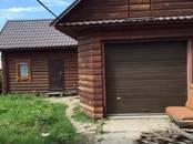 Дома, хозяйства,  Красноярский край Красноярск, цена 3 500 000 рублей, Фото