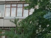 Квартиры,  Москва Кантемировская, цена 1 850 000 рублей, Фото