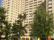 Квартиры,  Московская область Мытищи, цена 7 000 000 рублей, Фото