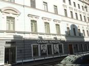 Квартиры,  Москва Пушкинская, цена 105 000 000 рублей, Фото