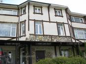 Дома, хозяйства,  Московская область Одинцовский район, цена 22 000 000 рублей, Фото