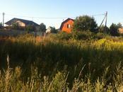 Земля и участки,  Московская область Одинцовский район, цена 1 100 000 рублей, Фото