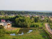 Земля и участки,  Московская область Клинский район, цена 450 000 рублей, Фото