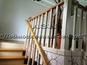 Дома, хозяйства,  Московская область Звенигород, цена 8 900 000 рублей, Фото