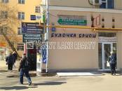 Здания и комплексы,  Москва Щукинская, цена 27 778 800 рублей, Фото