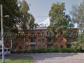 Квартиры,  Московская область Ногинск, цена 2 240 000 рублей, Фото
