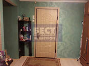 Квартиры,  Московская область Клин, цена 3 300 000 рублей, Фото