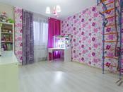 Квартиры,  Свердловскаяобласть Екатеринбург, цена 4 000 000 рублей, Фото