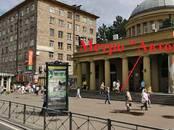 Магазины,  Санкт-Петербург Автово, цена 600 000 рублей/мес., Фото