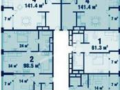 Квартиры,  Москва Чертановская, цена 23 497 000 рублей, Фото
