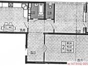 Квартиры,  Краснодарский край Краснодар, цена 3 955 920 рублей, Фото